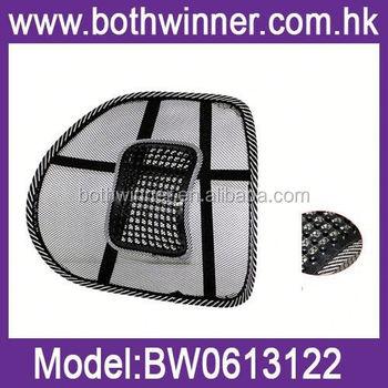 Bw080 Lumbar Rest Chair Back Support Buy Lumbar Rest Chair Back