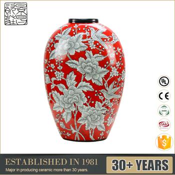 China Wholesale Modern Home Goods Decorative Porcelain Ceramic - Wholesale modern home decor