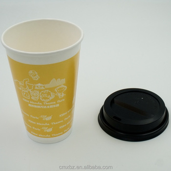 OEM disposable custom printed coffee paper cups with lids
