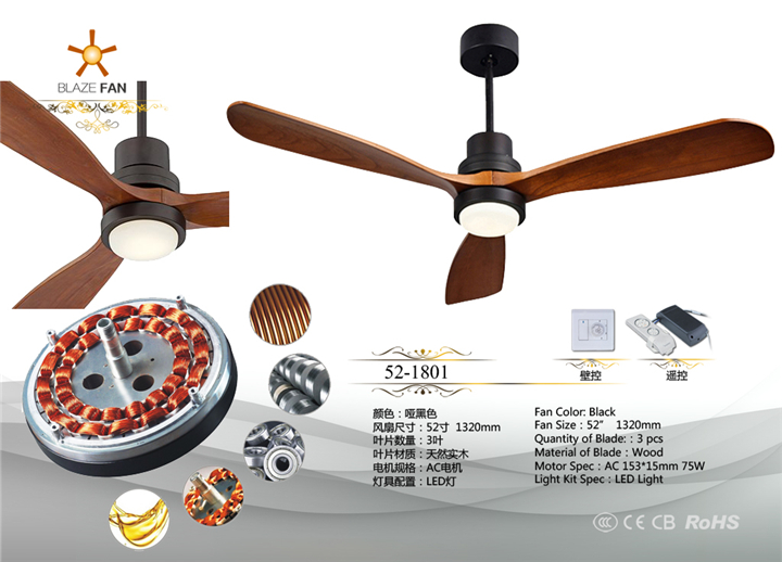 2018 newest fancy 52 inches led ceiling fan 3pcs wood blade 110v 220v