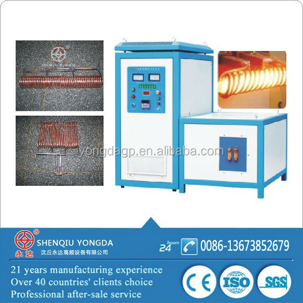 70KW IGBT modules high frequency induction forging machine