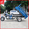 Top 3 wheel cargo tricycle 3 wheel motorcycle chopper tuk tuk electric made in China