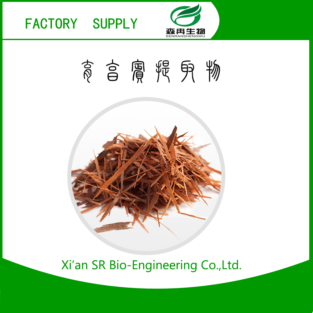 SR Provide Best Discount For Cas 146-48-5 Powder Form Yohimbe Tree Bark/Penis Long Oil/Penis Enlargement Machine