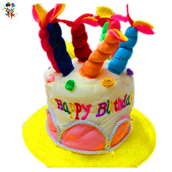 Cheap Foam Funny Happy Birthday Cake Party Hats HPC 3335
