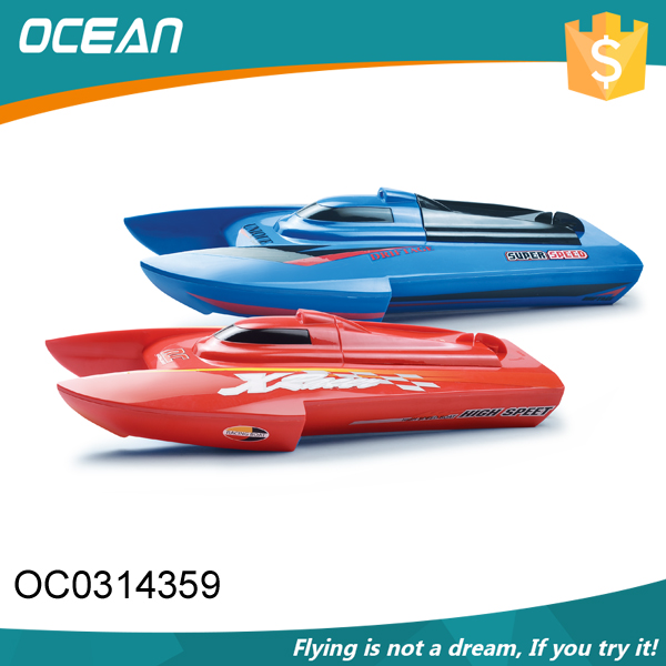 Beach play electric plastic white rc boat brushless with multifunction