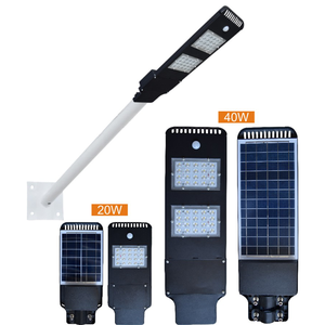 all in one solar powered street light 60w 100w 150w 250w outdoor led road light