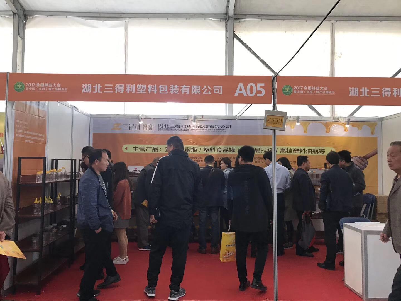 Botellas de mantequilla de cacahuete de 400ml, contenedores para dulces de niños, botellas Pet de grado alimenticio de proveedores de China