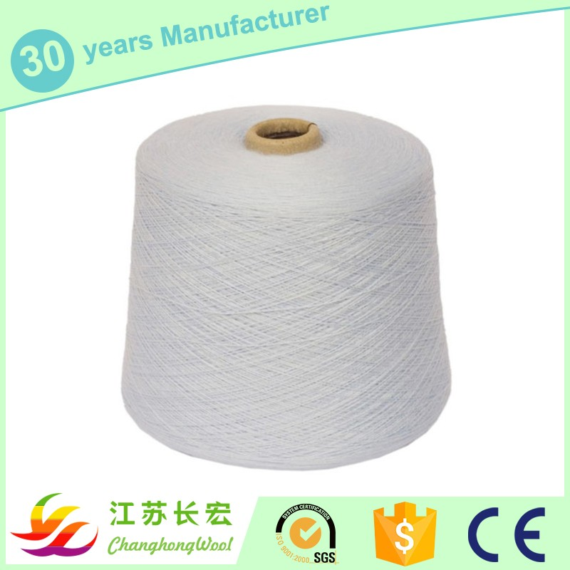 2/36nm 80% merino wool 20% cashmere Wool cashmere blended yarn