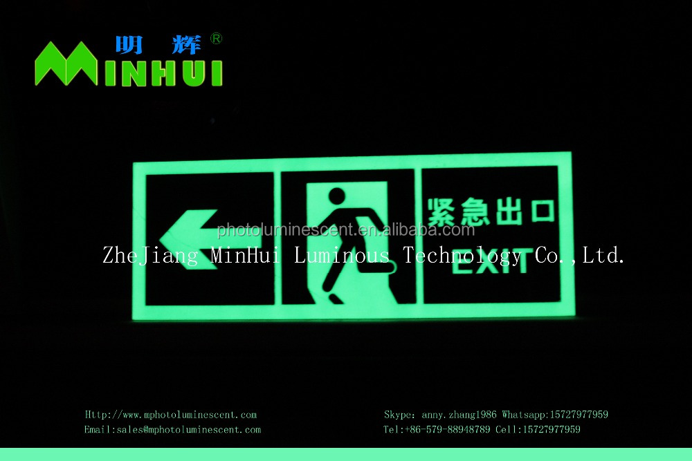 MINHUI photoluminescent exit signs/glow signs/glow in dark signs