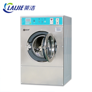 Coin Washing Machine >> Thailand Laundry Washing Machine Coin Wholesale Coin Suppliers