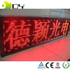 outdoor single color red P10 led pixel module display screen