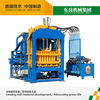 QT4-15C automated thermal block making machine / cement brick forming machine