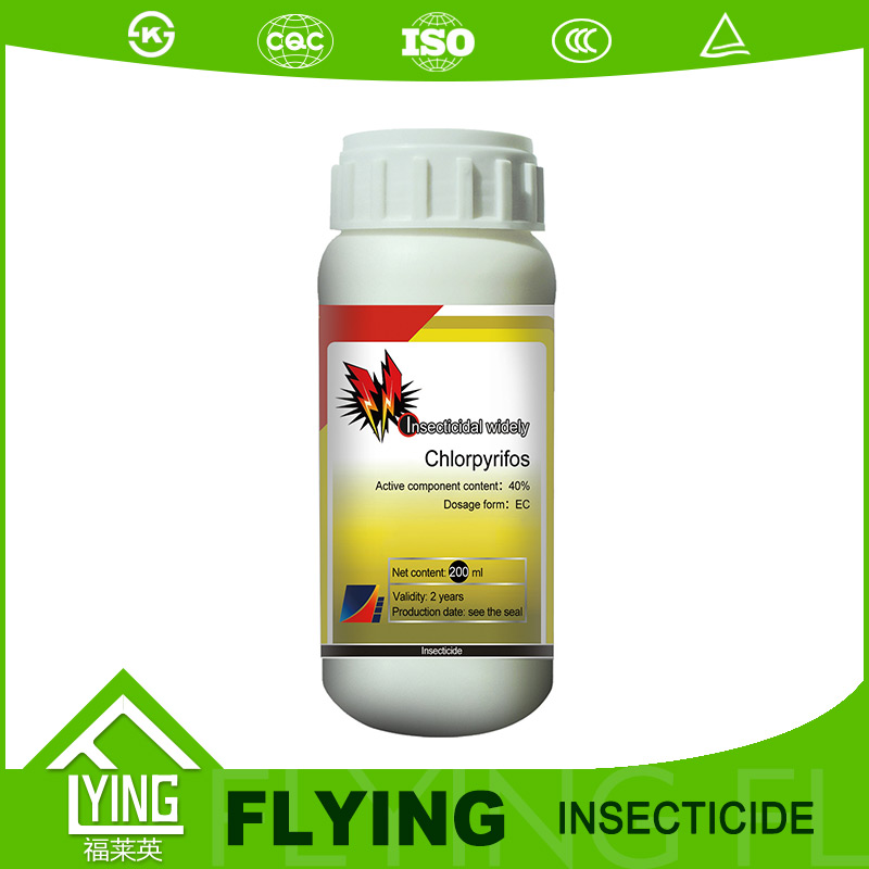 Low price chlorfenapyr insecticide chlorpyrifos 40%EC chlorpyrifos insecticide 30%EW for export