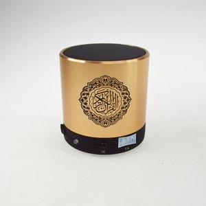2018 Mini portable Quran speaker wireless Bluetooth mobile learning quran