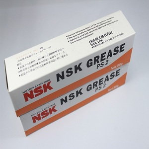 80g NSK PS2 K46-M3851-100 Lubricant with Wholesale Price