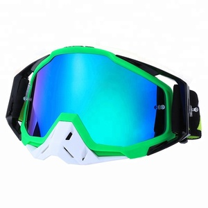 7bec54c2f7 China Goggles+ski