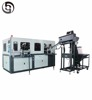 /product-detail/pet-bottle-machine-4-cavity-automatic-blowing-molding-machine-1425157131.html