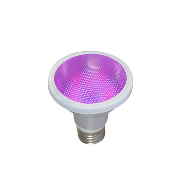China suppliers ip 65 led grow light 100lm par30 e27 led spotlight type red and blue led grow bulb for fruits and vegetables