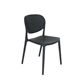 High Quality Cheap Furniture PP Plastic Dining Chair