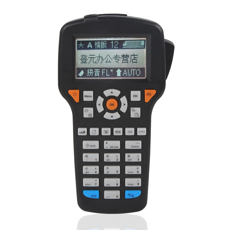 H5 Portable hand held commercial label printers