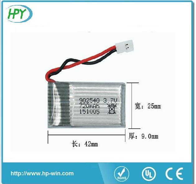 High power drone battery 902540 3.7v 750mah li-ion battery 3.7v rc helicopter battery