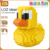 Christmas Gift Mini Collection Model Toys Gifts Anime DUCK BLOCK  Action Figure for kid