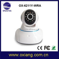 Waterproof wifi ip camera monitoring software with high quality