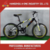 16INCH HI-TEN KIDS BIKE CHILD BICYCLE BEST BIKE PRICES KIDS 3 WHEEL BICYCLE KIDS BICYCLES