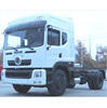 /product-detail/head-truck-used-trailer-truck-head-prices-60739544551.html