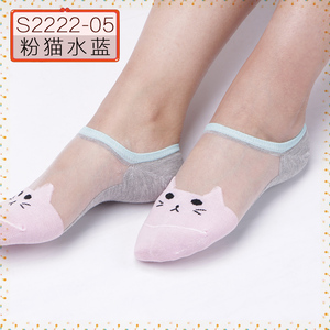 Free Shipping 2018 Women Girl Ultrathin Transparent Beautiful Crystal Lace Elastic Short Pink Toe Socks Packs of 10