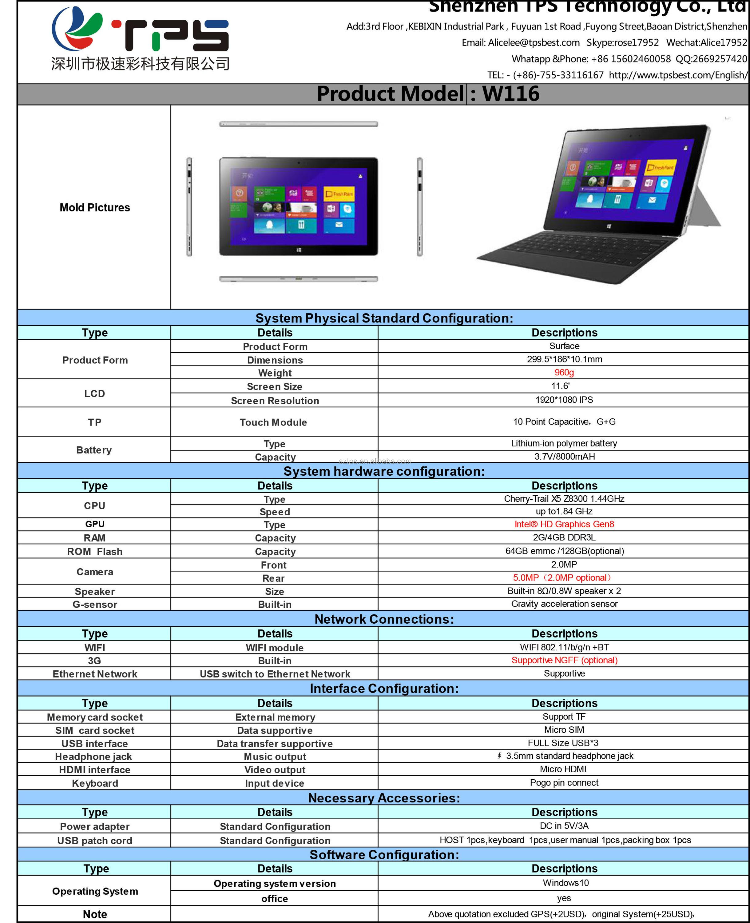 11.6 inch surface tablet 1920x1080 FHD touch screen 2in1 tablet pc Windows 10 OS 2in1 detachable tablet