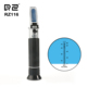 0-80% Measurement Accuracy and 20*4*4cm Size portable Alcohol refractometer