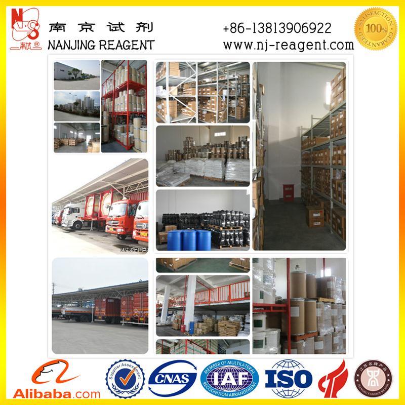 Methyl Orange Solution 547-58-0 5g