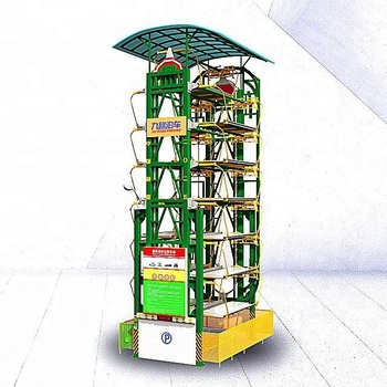 11layer automated Vertical Rotary Parking System PLC control