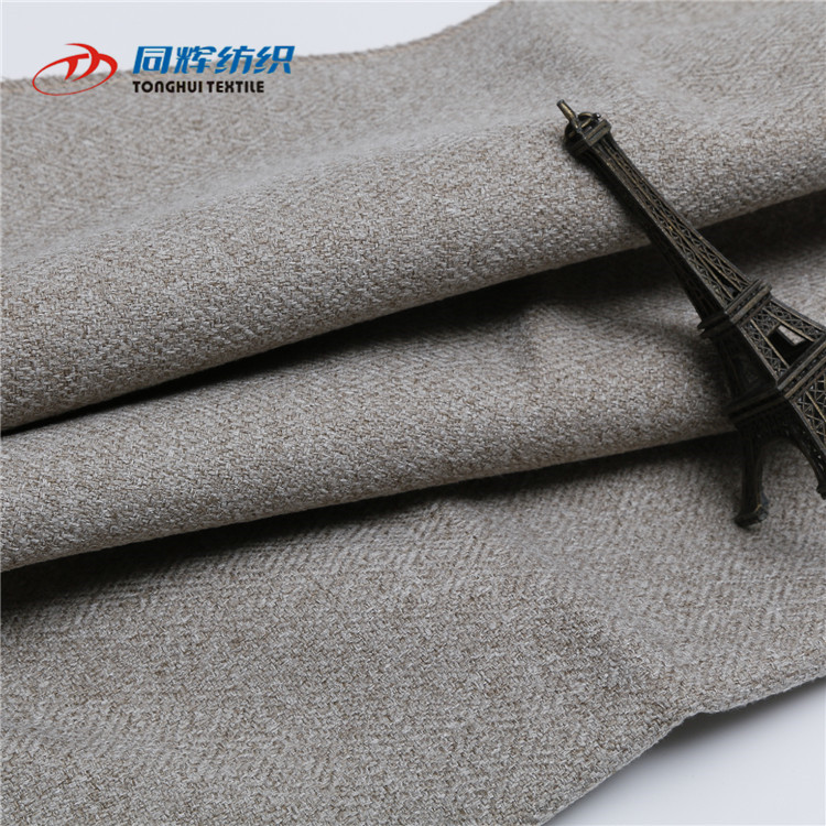 Chinese Manufacture 100% Polyester Upholstery Sofa Fabric and Furnishing