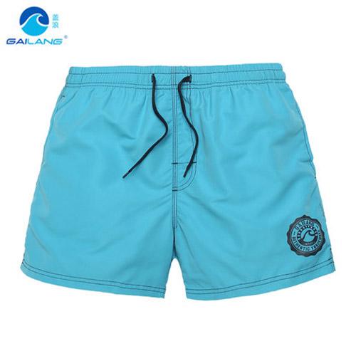 ca9f5e7891ebdb Buy Hot!Men Shorts Brand Summer Men Beach Shorts Swimwear Men's Beach  Short 2015 Mens Board Shorts Quick Drying Boardshorts Sport in Cheap Price  on ...