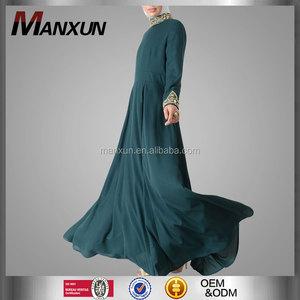 4a8c8716d87 High Neck Long Kaftan Dress