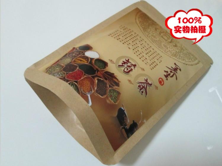 Ephedra tea bags / Chocolate orange tea