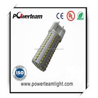 led corn light to replace 120w halogen light