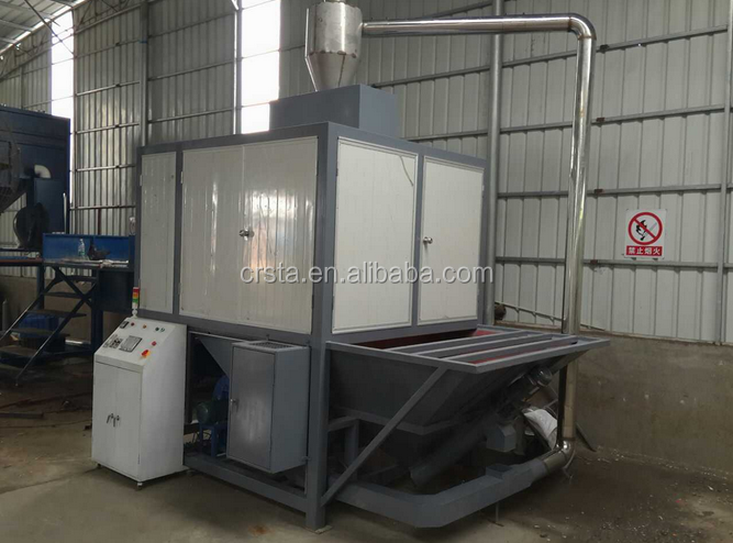 China PET PVC PP PE ABS Plastic Electrostatic separation machine