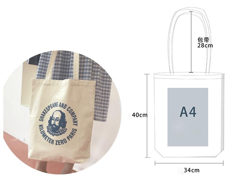 Werbeartikel Benutzerdefinierte Logo gedruckt Bio Kaliko Baumwolle Canvas Tote Bag