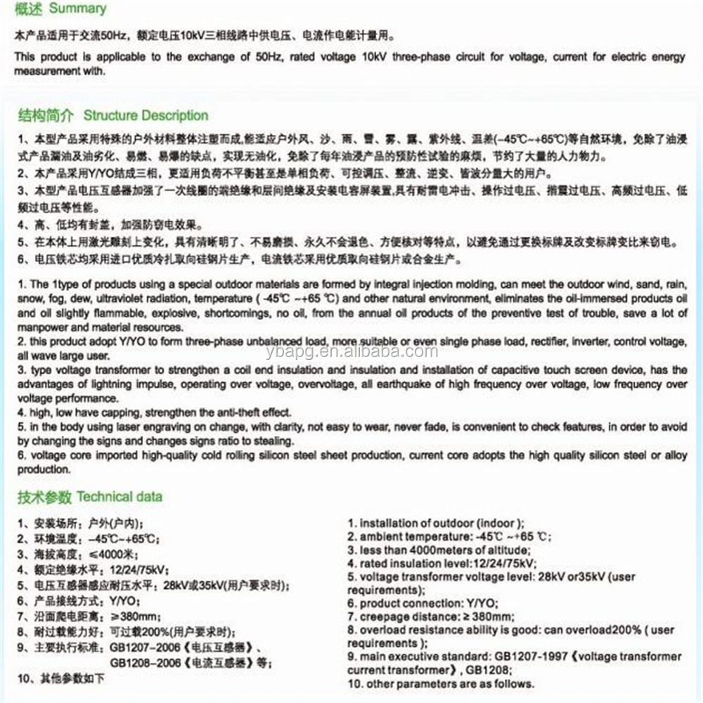 China Transformer Tank Manufacturers And 3 Phase Wiring Diagram Overload Suppliers On
