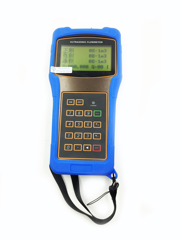 handheld flowmeter