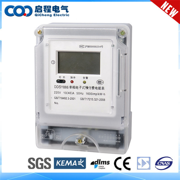 Convenient Installation Single Phase Two Wire Electric Energy Meter ...