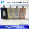 Zyiming wholesale 32GB OTG 3.0 USB flash drive OEM brand for moblie phones
