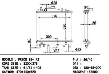 oem 180 15 200 for kia pride 93 at auto car aluminum radiator china manufacturer buy oem 180 15 200,auto car aluminum radiator china  kia pride wiring diagram free download #6