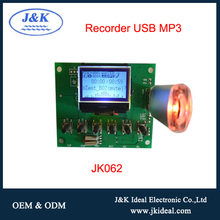 JK062 Recorder USB MP3 LCD digital audio module for home theater
