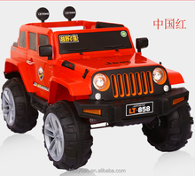 Super baby ride on toy car jeep children battery car kids car electric