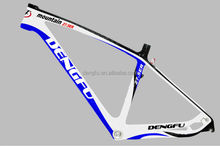 New Model 650b 27.5er mtb bicycle frame, Chinese mtb frame, mountain bicycle frame FM057