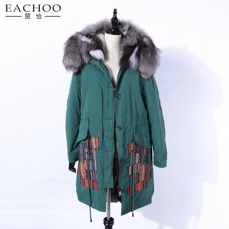 Moderne damen jacken online kaufen